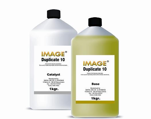 Image Duplicate 10