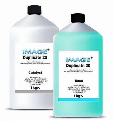 Image Duplicate 20